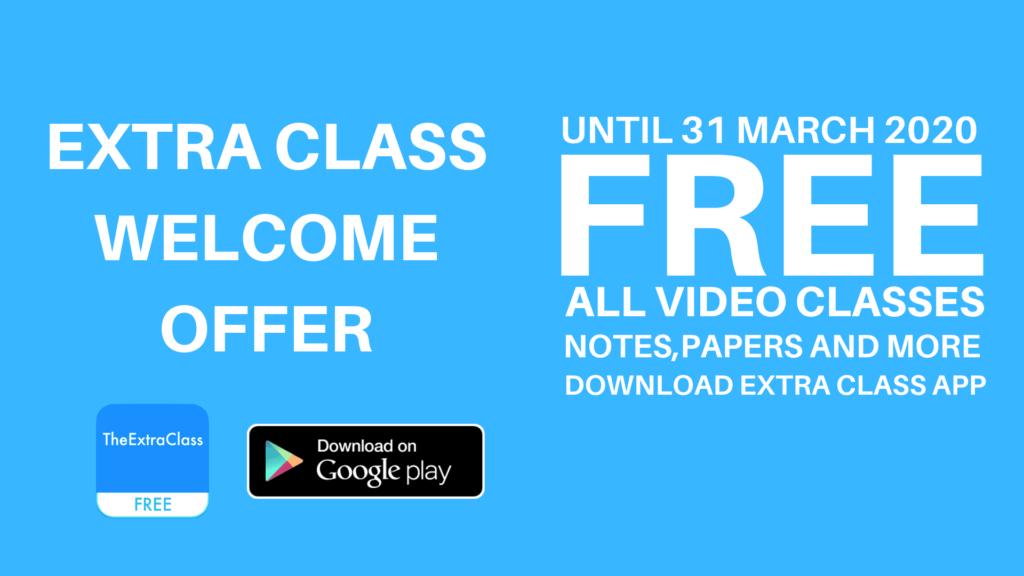 ExtraClass App